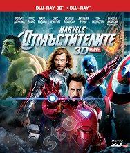 ������������� 3D - ������� � 2 �����: Blu-ray 3D + Blu-ray -