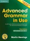 Advanced Grammar in Use - Third Edition Ниво C1 - C2: Граматика по английски език + отговори -