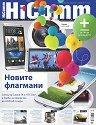 HiComm : Списание за нови технологии и комуникации - Април 2013 -