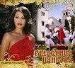Радостина Паньова - Хоро се вие край манастира -