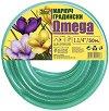 Градински маркуч с оплетка - Omega -