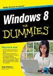 Windows 8 For Dummies - книга