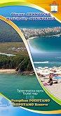 Туристическа карта на Община Приморско - М 1:100 000 -