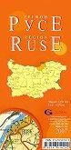 Русе - регионална административна сгъваема карта - М 1:250 000 -