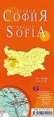София - регионална административна сгъваема карта - М 1:350 000 -