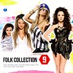 Folk Collection 9 -