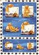 Декупажна хартия - Мечета с мед 320 - Дизайн на Karen Kiely