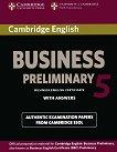 Cambridge BEC: Учебна система по английски език : Ниво B1 - Preliminary 5: Учебник с отговори -