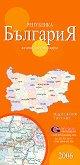 България - административна сгъваема карта - М 1:400 000 - книга