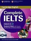 Complete IELTS: Учебна система по английски език : Bands 6.5 - 7.5 (C1): Учебник с отговори + CD - Guy Brook-Hart, Vanessa Jakeman -