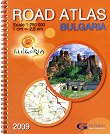Road Atlas - Bulgaria - Scale 1:250 000 - карта