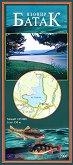 Туристическа карта - Язовир Батак - М 1:35 000 - карта