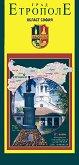 Град Етрополе - сгъваема пътна карта : Област София - М1:5 000 -