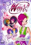 Winx love: Техна - Тайнствено предсказание - Иджинио Страфи -