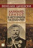 Казимир Ернрот в историята на България - Венелин Цачевски -