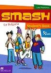 Smash for Bulgaria: Учебник за 5. клас : Учебна система по английски език - Luke Prodromou - продукт