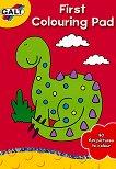 Galt: Моята първа книжка за оцветяване : First Colouring Pad -