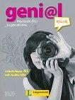geni@l klick: Учебна система по немски език Ниво 1 (A1): Учебна тетрадка + 2 CD - продукт