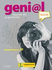 geni@l klick: Учебна система по немски език : Ниво 1 (A1): Тетрадка с упражнения - Maruska Mariotta, Petra Pfeifhofer -