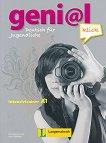 geni@l klick: Учебна система по немски език : Ниво 1 (A1): Тетрадка с упражнения - Maruska Mariotta, Petra Pfeifhofer - книга за учителя