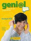 geni@l klick - ниво 2 (A2): Учебник по немски език + 2 CD - учебна тетрадка