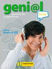 geni@l klick - ниво 2 (A2): Книга за учителя по немски език - Birgitta Fröhlich -