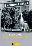 Berliner Platz Neu: Учебна система по немски език Ниво 1 (A1): Тетрадка с тестове + CD - помагало