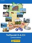 Berliner Platz Neu: Учебна система по немски език Ниво 1 (A1): Treffpunkt D-A-CH - учебник