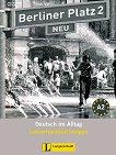 Berliner Platz Neu: Учебна система по немски език Ниво 2 (A2): Книга за учителя - продукт