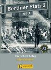 Berliner Platz Neu: Учебна система по немски език Ниво 2 (A2): Тетрадка с упражнения - учебна тетрадка