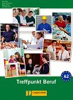 Berliner Platz Neu: Учебна система по немски език Ниво 2 (A2): Treffpunkt Beruf + CD - учебник