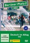 Berliner Platz Neu: Учебна система по немски език Ниво 2 (A2): DVD с адаптирани теми към уроците в учебника - книга за учителя