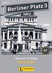 Berliner Platz Neu: Учебна система по немски език : Ниво 3 (B1): Тетрадка с упражнения - Christiane Lemcke, Lutz Rohrmann - учебник