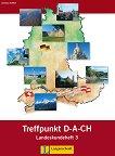 Berliner Platz Neu: Учебна система по немски език : Ниво 3 (B1): Treffpunkt D-A-CH - Christian Seiffert -