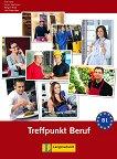 Berliner Platz Neu: Учебна система по немски език : Ниво 3 (B1): Treffpunkt Beruf + CD - Eva Harst, Susan Kaufmann, Margret Rodi, Lutz Rohrmann -