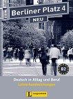 Berliner Platz Neu - ниво 4 (B2): Книга за учителя по немски език - учебник