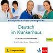 Deutsch im Krankenhaus Neu - Ниво A2 - B2: 2 CD с аудиоматериали : Учебен курс по немски език - Ulrike Firnhaber-Sensen, Margarete Rodi - помагало
