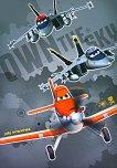 Ученическа тетрадка - Самолети -