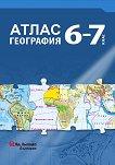 Атлас по география за 6. и 7. клас -