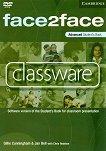 face2face: Учебна система по английски език Ниво Advanced (C1 - C2): DVD с интерактивна версия на учебника -