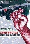 Комунистът Монте Кристо - Ноеми Сечи -