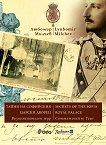 Тайни на софийския царски дворец. Възпоменателен тур : Secrets of The Sofia Royal Palace. Commemоrative Tour - Любомир Милчев -