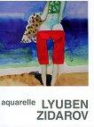 Aquarelle. Lyuben Zidarov - книга