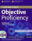 Objective - Proficiency (C2): Учебна тетрадка : Учебен курс по английски език - Second Edition - Peter Sunderland, Erica Whettem -