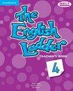 The English Ladder: Учебна система по английски език : Ниво 4: Книга за учителя - Susan House, Katharine Scott, Paul House -