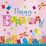Салфетки - Happy Birthday - Пакет от 20 броя -