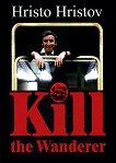 Kill the Wanderer - Hristo Hristov -
