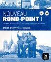 Nouveau Rond-Point: Учебна система по френски език Ниво 1 (A1 - A2): Учебна тетрадка + CD -
