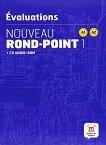 Nouveau Rond-Point: Учебна система по френски език Ниво 1 (A1 - A2): Книга за учителя с допълнителни материали + CD-ROM - книга за учителя