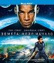 Земята: Ново начало - филм